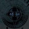 3rd mini album涙刻