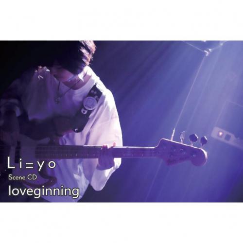 """loveginning"""