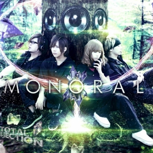 Monoral