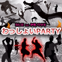 わっしょいPARTY with MC BALSE