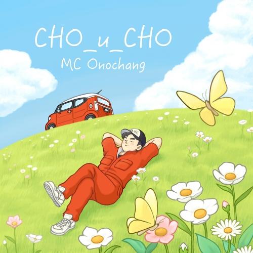 CHO_u_CHO